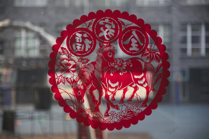 元旦窗花灯笼的剪法步骤图